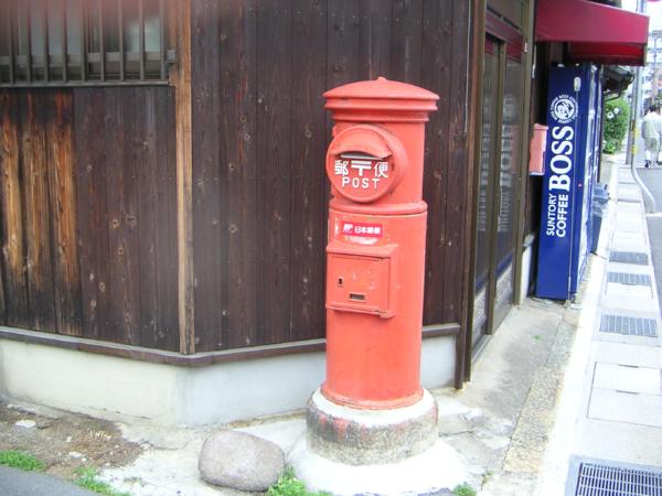 の 郵便 ポスト 近く