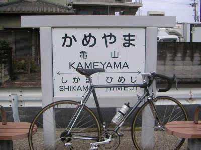 自転車屋 奈良 自転車屋 ロード : まずは、市川の阿保橋目指して ...