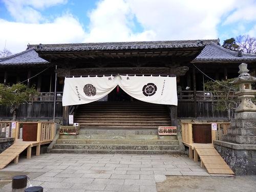 広峰神社: カメヤマ輪業(かめりん)のブログ